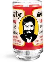 Happily Unmarried Bed Breaker Beer Glass Mug best price on Flipkart @ Rs. 450