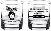Ek Do Dhai Sharabi Glass Set(300 ml, Multicolor, Pack of 2)