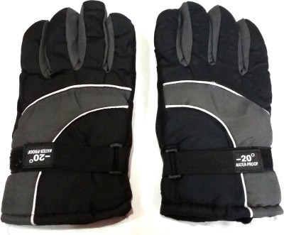 99DailyDeals Solid Winter Men's Gloves