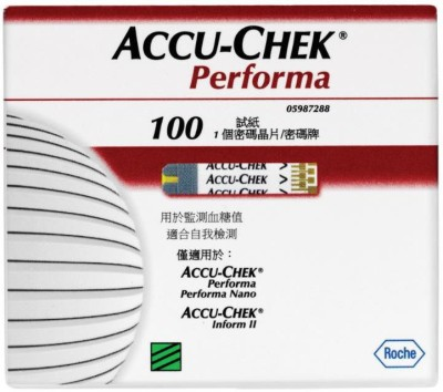 ACCU-CHEK Performa 100 Test Strips Without 222 Code Chip For Glucometer