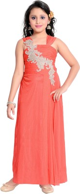 Aarika Ball Gown