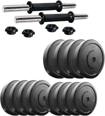 STAR X 30 KG COMBO adjustable dumbbell set for all Gym(Black)
