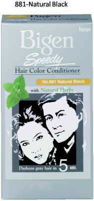 Bigen Speedy No. 88 Hair Color