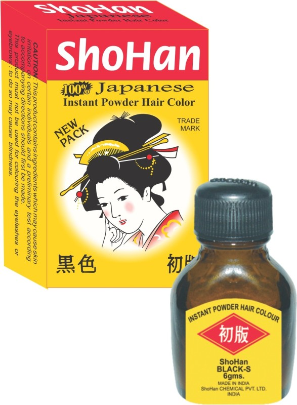 ShoHan Permanent Powder 18g Hair Color(Black S)