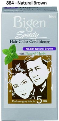 Bigen Speedy Hair Color