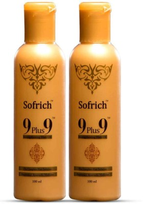 9Plus9 100% Ayurvedic Strengthening Hair Oil