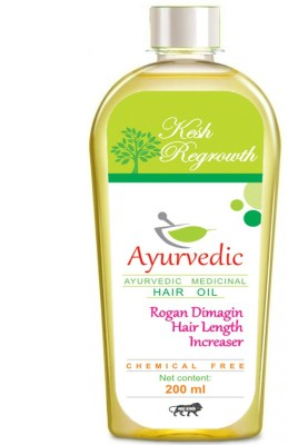 Kesh Regrowth Rogan Dimagin Ayurvedic Medicinal Hair Oil