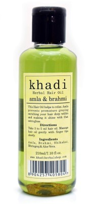 KHADI HERBALS Amla & Brahmi Hair Oil