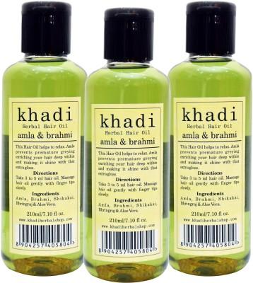 KHADI HERBALS Amla Brahmi [ PACK OF 3] Hair Oil