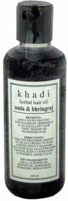 Khadi Natural Nan 2 Hair Oil