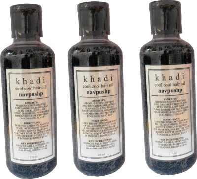 Khadi Herbal Navpushp Hair Oil