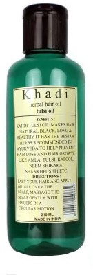 Khadi Herbal Tulsi Hair Oil(210 ml)
