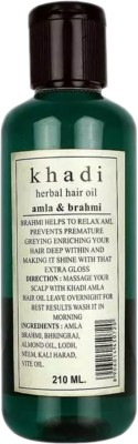 Khadi Herbal Amla With Brahmi Hair Oil(210 ml)