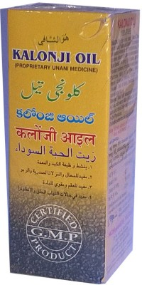 Mohammedia Kalonji Hair Oil
