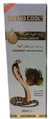 Kemo Cool Coconut Enriched  Hair Oil