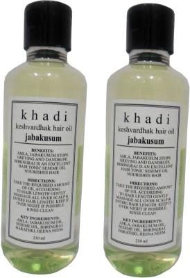 Khadi Herbal Kershvardhak Hair Oil