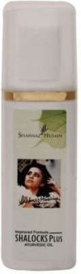 Shahnaz Husain Shalocks Plus Ayurvedic Hair Oil