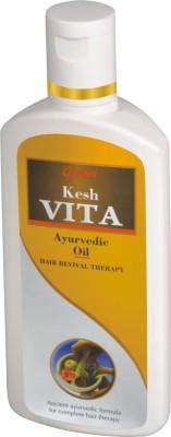Ganges Kesh Vita Hair Oil