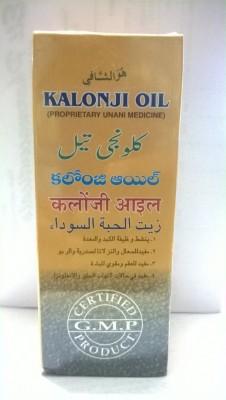 Mohammedia Kalonji Oil Hair Oil