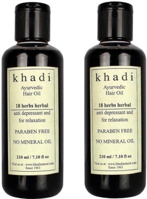 khadi Natural 18 Herbs Herbal Ayurvedic ...