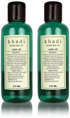 Khadi Herbal Tulsi ( Twin ) Hair Oil