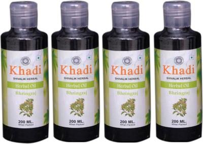 Khadi Shivalik Bhringraj herbal Hair Oil