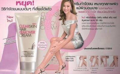 Mistine Clear Skin Hair Remover Cream