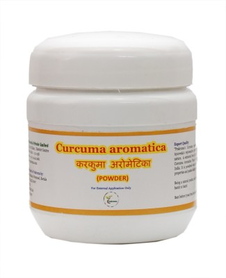 Prakroma Hair Removal Powder