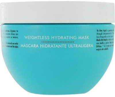 Moroccanoil Weightless Hydrating Mask Hair Styler