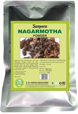 Sameera Nagarmotha Powder