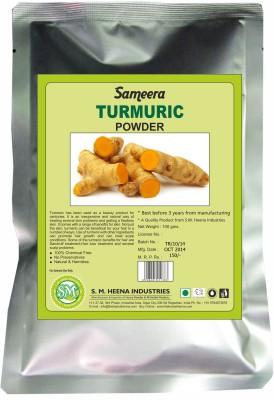 Sameera Turmeric Powder