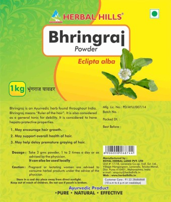 Herbal Hills Bhringraj Powder 1 Kg