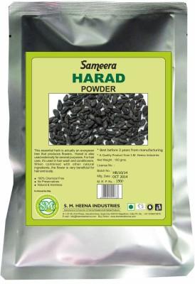 Sameera Harad Powder