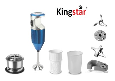 Kingstar BMW 200 W Hand Blender(Grey)