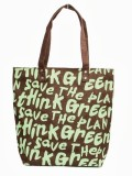 Jute Tree Tote (Brown)