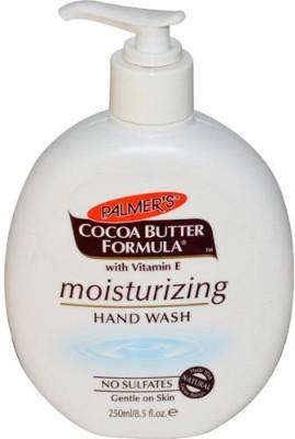 Palmers Moisturzing Hand Wash