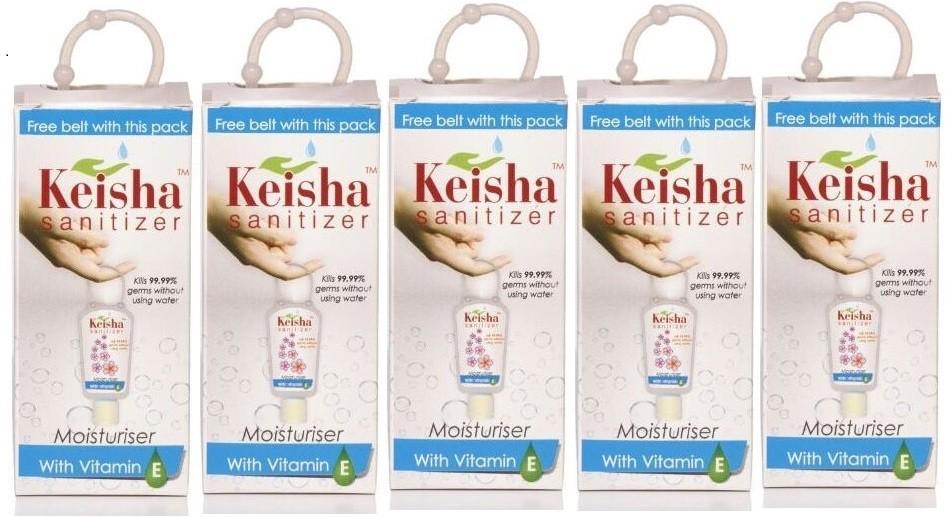 Keisha Vitamin E(30 ml)