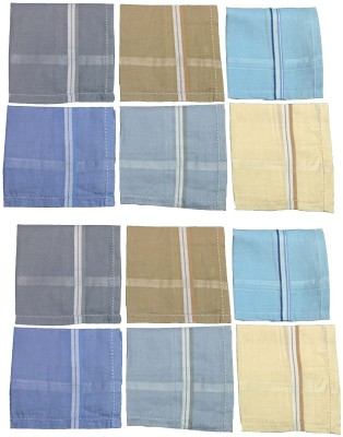 Supriya Multicolor Men,s Cotton 41x41Cm Pack of 12 Handkerchief