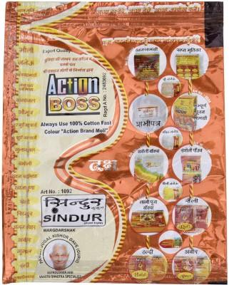 Action Boss Havan Items