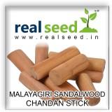 Real Seed Havan Items