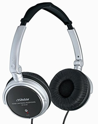 JVC Victor Noise Canceling Foldable Headphones | Hp-Nc80 (Japanese Import) Headphones