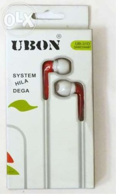 Ubon Big Daddy Bass UB-31/3D EARPHONE Wired Headset