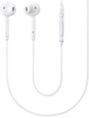 boom Dynamic quality with bass Eg -920-white Wired Headset