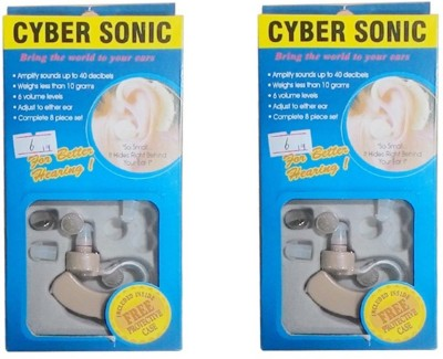 Goodbuy set of 2 cyber sonic machin Hearing Aid