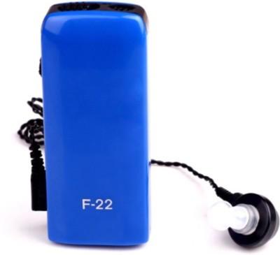 Emob 22 In the Ear Hearing Aid