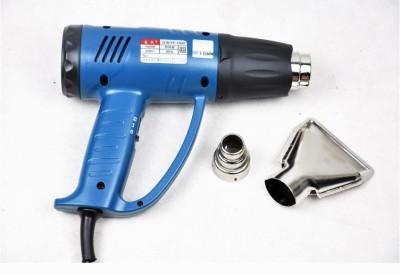 Dongcheng-DQB2000-Q1B-FF-2000-Heat-Gun