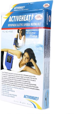 ACTIVEHEAT Lumbar X-Large H1002 Heating Pad