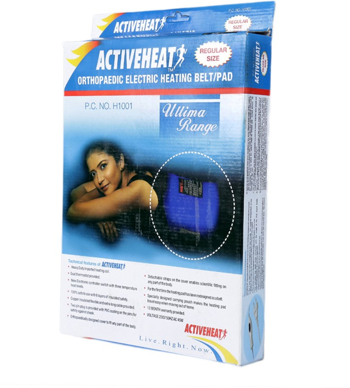 ACTIVEHEAT Regular Size Heating Pad