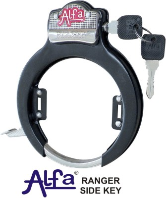 Alfa Steel Key Lock For Helmet