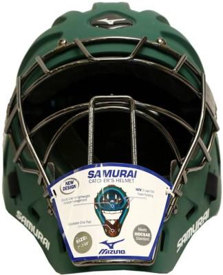 Mizuno SAMURAI-B Baseball Helmet - M